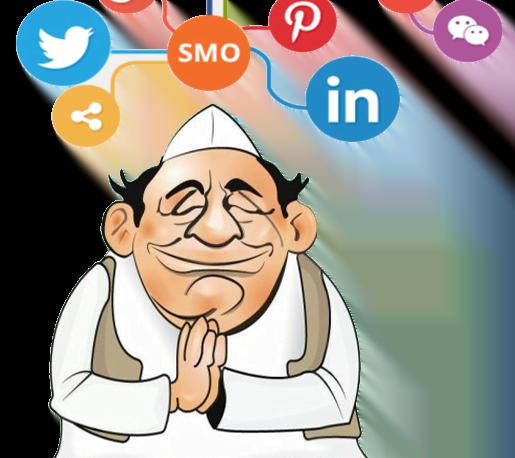 राजनेताओं के लिए डिजिटल मार्केटिंग
